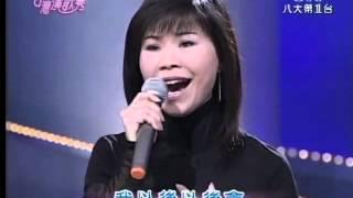 Download 詹雅雯 望月想愛人 Video