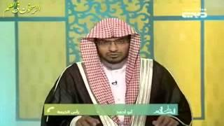 Download حكم تربية الكلاب ؟ الشيخ صالح المغامسي Video