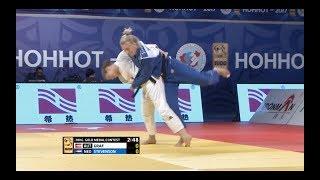 Download Judo Highlights - Hohhot Grand Prix 2017 Video