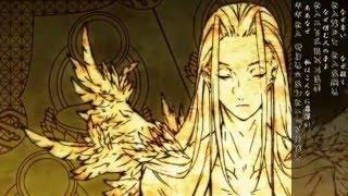 Download 神咒神威神楽【第六天波旬】悲想天 (微修正) Video