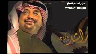 Download زفه لمجموعة فنانين عطر الروز بأسم ساره Video