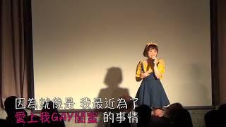 Download 卡米地喜劇俱樂部 - 龍龍脫口秀 18禁脫口秀 不羈夜 英雄本色 完整版 Video