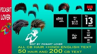 Download CB HAIR DOWNLOAD CB TEXT HINDI ENGLISH MIX DOWNLOAD ALL PICSART LOVER HOW TO DOWNLOAD HAIR PNG Video