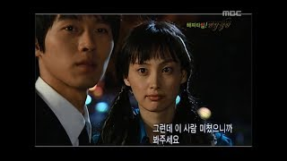 Download Happy Time, Masterpiece Theater #08, 명작극장 20091018 Video