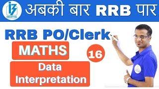 Download 10:00 PM - RRB PO/Clerk Maths by Naman Sir   Day #16   Data Interpretation Video