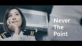 Download 小男孩樂團 Men Envy Children《Never the Point》Official Music Video Video