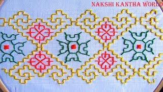 Download Hand embroidery border line design by Nakshi Kantha World Video