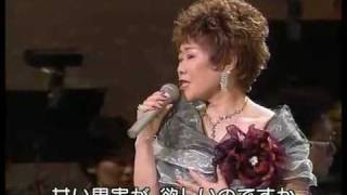 Download Junko AKIMOTO sings AINOMAMADE・・・(orchestra version) Video