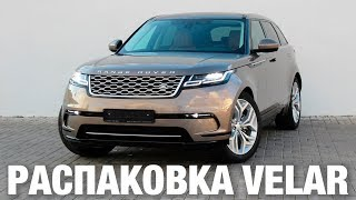 Download Распаковка Range Rover Velar feat. Sony Rx0 Video
