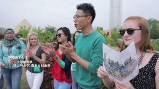 Download Video of International Youth Forum: Creativity and Heritage along the Silk Road Video