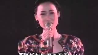Download 恋人よ 五輪真弓 Video