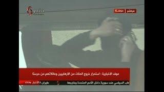 Download صور صامتة .. فيها كل الكلام | الغوطة تتحرر Video