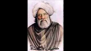 Download ab lagan lagi ki kariye (Baba Bulleh Shah) Video