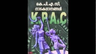 Download Chakkara Panthalil Thenmazha Choriyum - KPAC Drama Songs. Video
