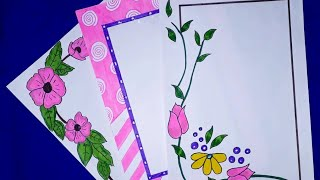 Diy Project File Page Decoration Idea Assignment Front Page Design