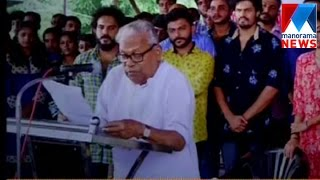 Download V.S Achuthanandan's brilliant Performance in movie | Manorama News Video