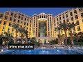 Download מלכת שבא אילת - מלון 5 כוכבים פלוס - הוטלס Video