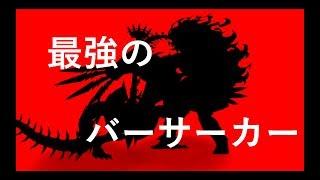 Download 【FGO】Lv100絆MAXヘラクレスvsクーフーリン(オルタ)メモリアルクエスト Video