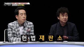 Download 김진명이 말하는 '대통령 하야 시나리오' [강적들] 157회 20161116 Video