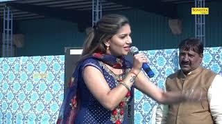 Download सपना चौधरी ने बहादुरगढ़ में भगत सिंह की रागनी पर सभी गांव वालो को रुला दिया | Bahadurgardh Gaushala Video