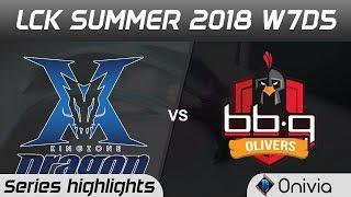 Download KZ vs BBQ Highlights Game 1 LCK Summer 2018 W7D5 KingZone DragonX vs BBQ Olivers by Onivia Video