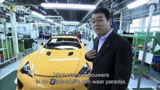 Download National Geographic Megafactories - Lexus LFA Video