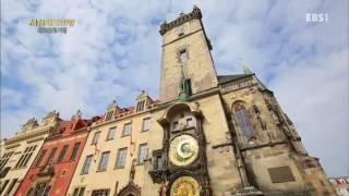 Download 세계테마기행 - 체코문화기행 1부- 천 년의 도시를 거닐다, 프라하 #001 Video