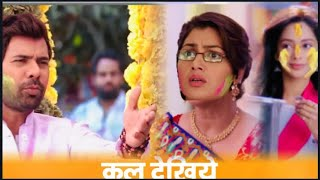 Download Today Episode 25th March 2019    News Video