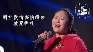 Download 馬杰雪 - 太陽 新彊年輕女孩唱出特別的感覺『我只想做你的太陽 你的太陽』中國好聲音2019【動態歌詞Lyrics】 Video