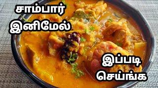 Download எப்படி இவளோ ருசின்னு எல்லோரும் கேப்பாங்க 😍 Video
