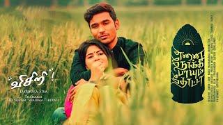 Download Visiri - Video Single | Enai Noki Paayum Thota | Dhanush | Darbuka Siva | Gautham Menon | Thamarai Video