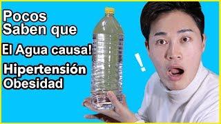 Download No Volverás a Tomar Agua después de ver este video Video