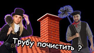 Download Smekalka, трубу почистить? Russia Paver на стриме у Смекалки Video