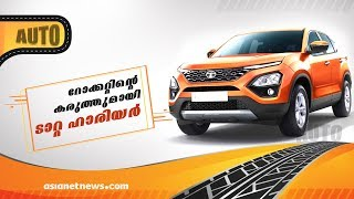 Download Tata Harrier Price in India , Mileage, Review | Smart Drive 16 DEC 2018 Video