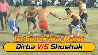 Download Dirba V/S Shushak - Bahadurgarh Jandian (Bathinda) Kabaddi Cup 9 March 2018 Video