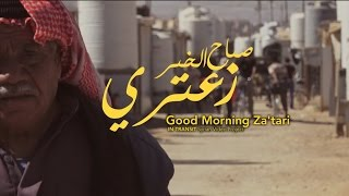 Download Good Morning Za'tari Video