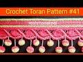 Download Crochet Toran Pattern #41/लोकरीचे तोरण कसे बनवायचे Video