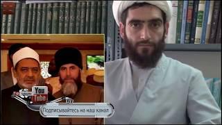 Download Суннитские институты чисты от рафидитов. Ответ Сабаиту хумейниту Video
