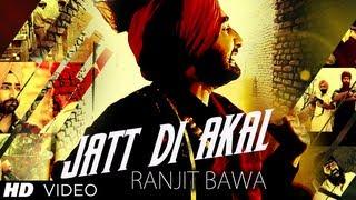 Download Jatt Di Akal Song By Ranjit Bawa | Music: Muzical Doctorz | Panj-Aab Video