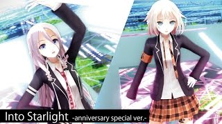 Download 【IA & ONE】 Into Starlight -anniversary special ver.- Video