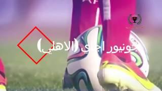Download افضل 3 لاعبين في الدوري المصري Video