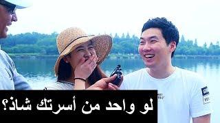 Download إسأل الكوريين, هل المثليه الجنسيه مرض؟ Video
