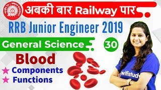 Download 9:30 AM - RRB JE 2019 | GS by Shipra Ma'am | Blood (Components & Functions) Video
