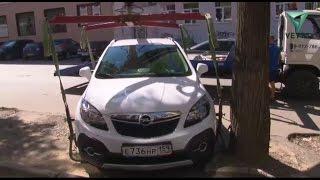 Download Платные парковки в центре Перми: как оплатить Video