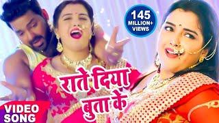 Download Raate Diya Butake - Pawan Singh - राते दिया बुताके - Superhit Film (SATYA) - Bhojpuri Hit Songs Video