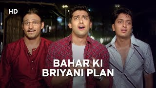 Download MASTI Comdey Scenes | Vivek Oberoi | Aftab Shivdasani | Riteish Deshmukh | Hindi Comedy Movie Video
