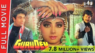 Download Gurudev | Full Hindi Movie | Anil Kapoor, Sridevi, Rishi Kapoor | Full HD 1080p Video