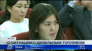 Download Выпуск новостей 20:00 от 22.01.2018 Video