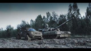 Download Renault Duster VS tank. Машины, на которых вы никогда не прокатитесь. Эпизод №1 Video