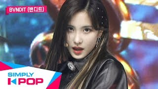 Download [Simply K-Pop] BVNDIT(밴디트) Dumb Ep.389 112219 Video